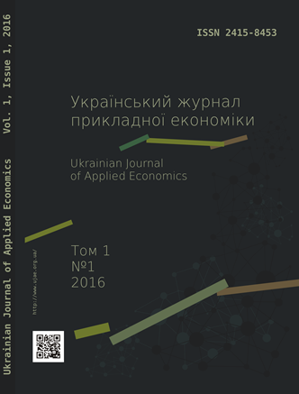 Ukrainian Journal of Applied Economics палітурка (1)
